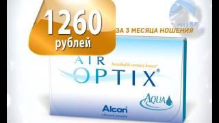 Контактные линзы Air Optix Aqua - лучшая цена по акции!(, 2016-12-16T06:59:02.000Z)