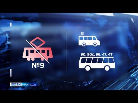 В расписании работы областного и городского  транспорта произошли изменения
