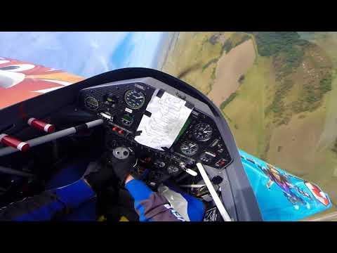 See what I see - Adam Baker - Okmulgee Airfest 2017