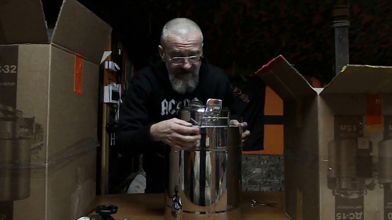 Самогонный аппарат ольховый дым отзывы самогонный аппарат серии хд купить