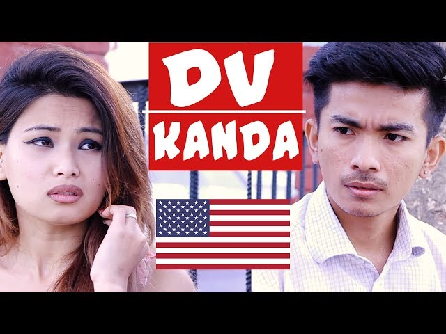 DV KANDA | New Nepali Comedy Short Movie 2018 | Jibesh Singh Gurung