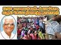 SSM school news|மாணவர்களிடம் 200 கோடி வசூல் செய்ய நினைத்த பள்ளி தாளாளர்