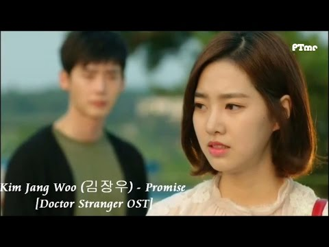 [Doctor Stranger OST] Promise (slow instrumental, so sad! :( :(