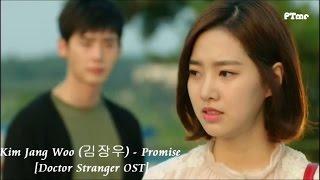 [Doctor Stranger OST] Promise (slow instrumental, so sad! :( :(
