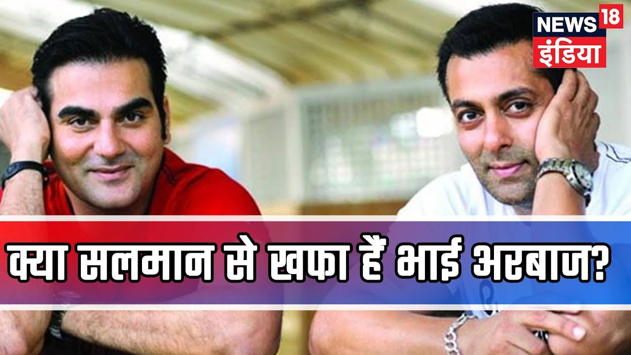 Arbaaz Khan REVEALS why he didn't want Salman Khan on his chat show | Lunchbox| Bollywood Speci