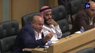 مجلس النواب يشترط خدمة 10 سنوات لتقاعد الوزراء