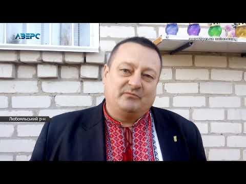ТРК Аверс: У Любомльському районі відкрили пам'ятну дошку Василю Гею