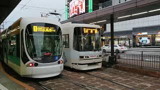 広島電鉄3950形3954号『ヤクルト電車』広島駅にて