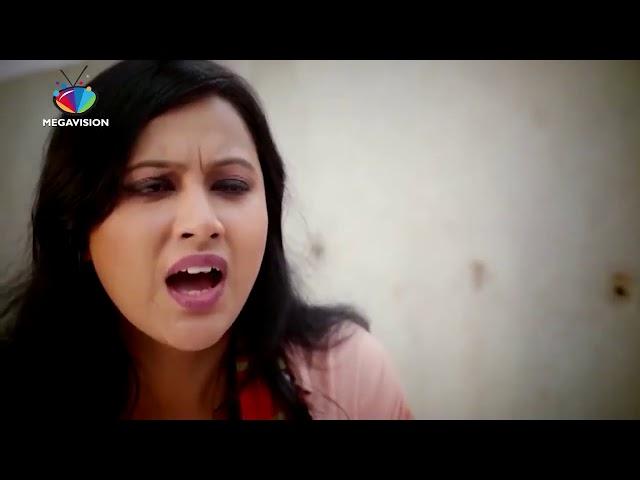 Bangla Romantic Comedy Natok 2018 (?? ???) Day Out