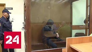 Смотреть видео В столице арестован третий грабитель, устроивший взрыв в отделении  банка - Россия 24 онлайн