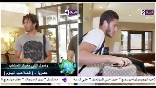 لحظة وصول النني ورمضان صبحي الى معسكر الفراعنة.. فيديو
