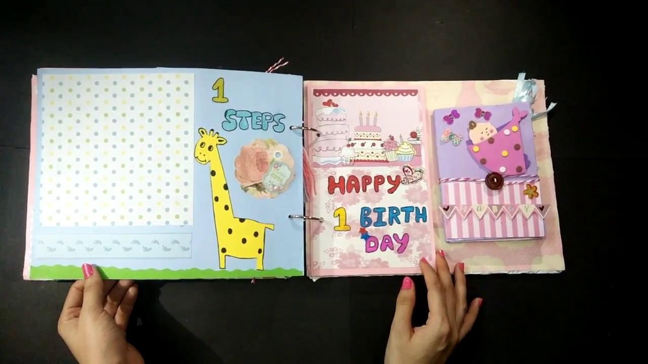 baby record book ideas
