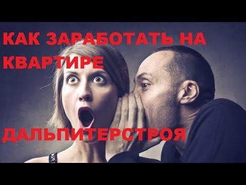 НОВОСТИ SKYWAY 21 ИЮНЯ 2017из YouTube · С высокой четкостью · Длительность: 1 час2 мин41 с  · Просмотров: 48 · отправлено: 21.06.2017 · кем отправлено: Константин Мищенко