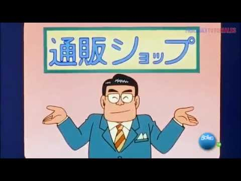 Doraemon El Sill N Automatico Youtube