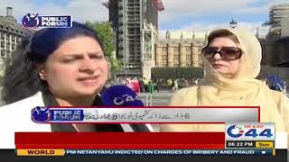 Kashmiris Protest in Front Of British Parliament | 24 Nov 2019 | Public Forum | Uk44