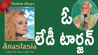 Anastasia Book must Read Every Pyramid Master By Patriji   PMC