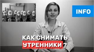 видео Фотосъемка детского праздника | Идеи для фотосессий. Уроки фотографии | photoswizard.ru