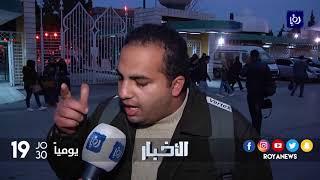 حراك طلابي ينضم الى الوقفة الاحتجاجية في محيط السفارة الأمريكية - (22-12-2017)