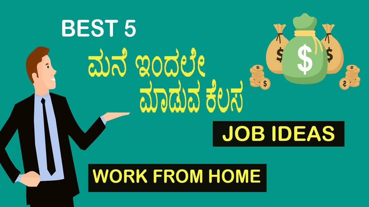 Work From Home Job Ideas For Students Kannada