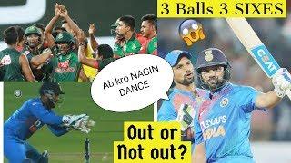 Rohit Sharma 3 SIXES | Rishab Pant Missed Stumping | India vs Bangladesh T20