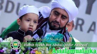 Masya 39 ALLAH Suara Merdu Cucu Habib Syech Bin Abdul Qodir Assegaf Yik Muhammad Hadi Assalamualaika