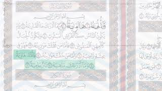 Qs 1019 Surah 101 Ayat 9 Qs Al Qaariah Tafsir Alquran