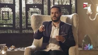 الناس الوان  - احمد المالكي  يحكي قصة أحمد بن حنبل وثباته في الدين