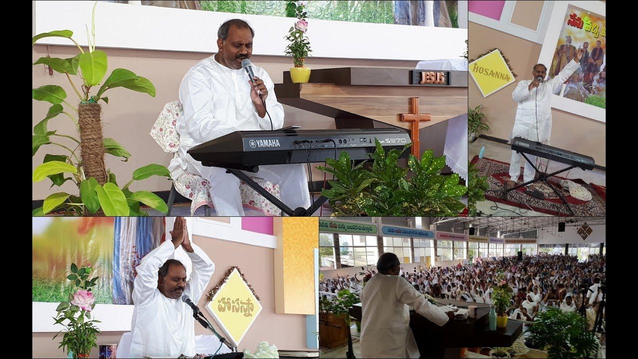 Ps John Wesely anna | 3.12.2017 Sunday Service LIVE 1080p | Hosanna Mandir Rajahmundry
