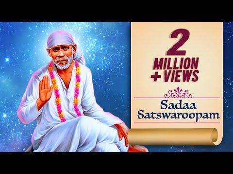 SHRI SAIBABA AARTI | SADAA SATSWAROOPAM BYLata Mangeshkar | सदा सतस्वरूपम | Times Music Spiritual