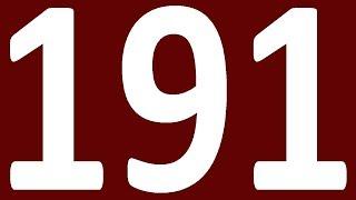 ГРАММАТИКА АНГЛИЙСКОГО ЯЗЫКА С НУЛЯ  УРОК 191  АНГЛИЙСКИЙ ЯЗЫК ДЛЯ СРЕДНЕГО УРОВНЯ