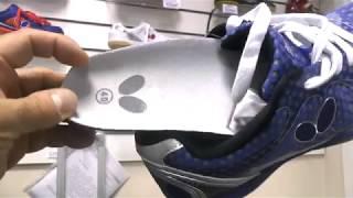 Butterfly Lezoline LAZER / Table Tennis Shoes / External View