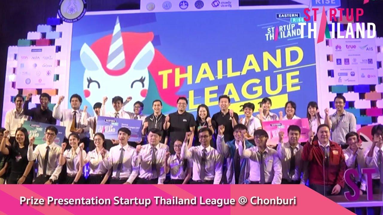 มอบรางวัล Startup Thailand League | Startup Thailand 2017 @Chonburi