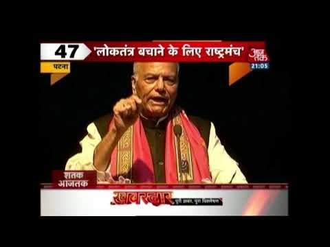 Shatak Aajtak: Swati Maliwal Thanks Modi For Change In POSCO Act, Will Break Fast