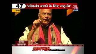 Shatak Aajtak Swati Maliwal Thanks Modi For Change In POCSO Act Will Break Fast