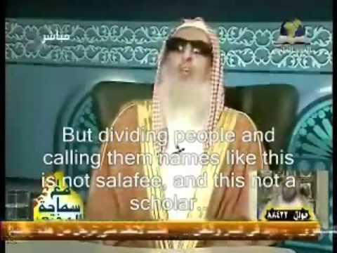 Grand Mufti Of Saudi Arabia Message For Muslims.