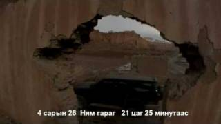Mongols in search of Mongols: Hazaras in Afghanistan (TV promo)