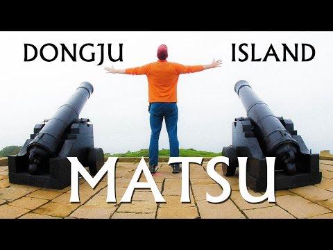 ⛴{Trip} Taiwan Travel -- Trip to MATSU, Day 2, DONGJU (馬祖東莒)