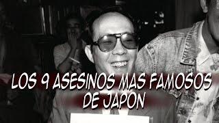 Los 9 asesinos en serie más famosos en Japón