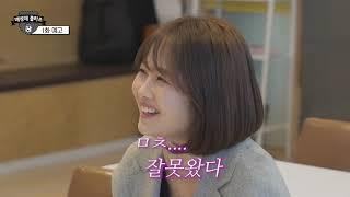 이민아 선수와 함께하는 배성재 클라쓰 1화 예고 [피파온라인4] (피파4)