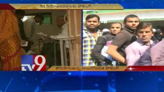 Polling for UP Assembly 4th phase underway - TV9