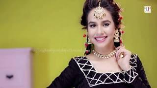 KOKE Sunanda Sharma New Punjabi Song 2017 Full Video