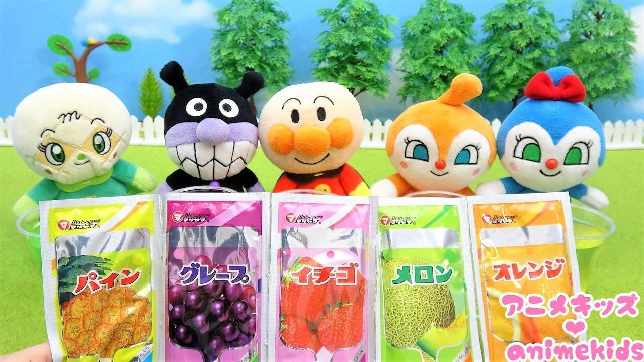 アンパンマン おもちゃ アニメ みんなでジュースをつくろう! ガラガラふくびきビンゴ なにあじがでるかな? アニメキッズ