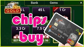 Teen patti gold chips buy with payoneer mastercard