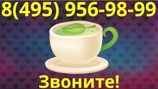Купить чай оптом в Минске