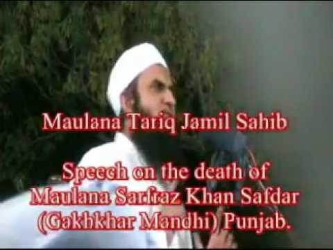 Speech on the death of ( Maulana sarfaraz Khan safdar)