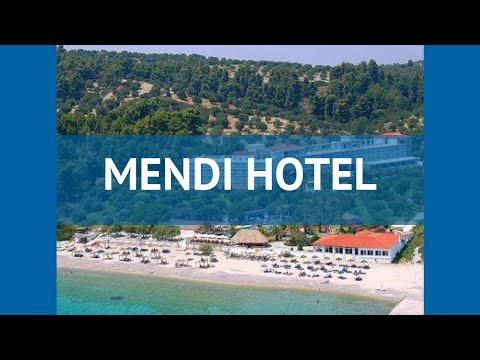 MENDI HOTEL 4* Греция Халкидики обзор – отель МЕНДИ ХОТЕЛ 4* Халкидики видео обзор