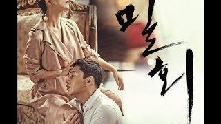 Video Secret Love Affair Part2 download MP3, 3GP, MP4, WEBM, AVI, FLV Maret 2018