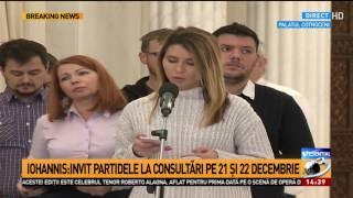 Klaus Iohannis a promulgat Legea care modifică ordonanţa privind salarizarea, declarată constitu�