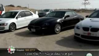 Abu Dhabi Car Speed Test - Round 2 - Part 1/2 - سباق سرعة في ابو ظبي