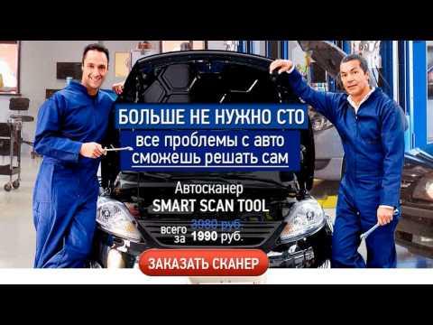 Купить elm327 bluetooth в брянске